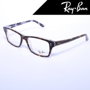 Ray•Ban RB5225 Havana Blue Sunglasses